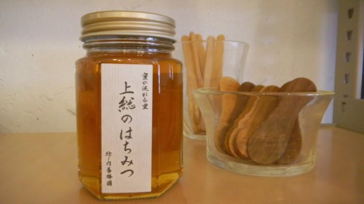 坊ノ内養蜂園①