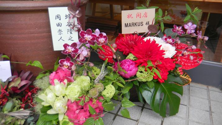 岡田さんと蜂谷さんからのお祝い